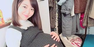 """AKB48峯岸みなみ""""臨月ショット""""公開「良いお母さんになりそう」の声"""