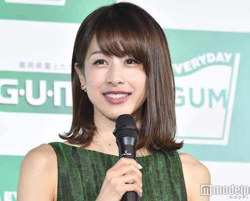 加藤綾子、明石家さんまとのNY密会報道についてコメント