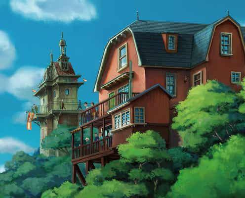愛知「ジブリパーク」2022年秋一部開業へ 「ハウルの動く城」から広がるジブリ映画の世界<エリア詳細>
