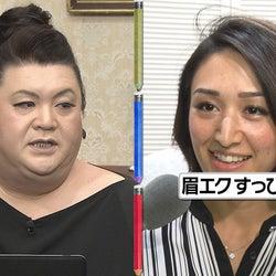 マツコ、悩み吐露 顔の印象が激変する?眉毛エクステが話題