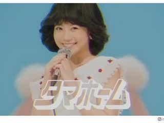 今田美桜、聖子ちゃんカットで昭和アイドルに変身「可愛さが爆発してる」と反響殺到