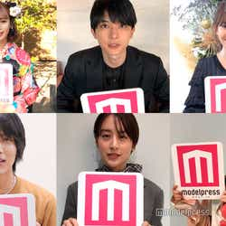 モデルプレス - <モデルプレスあけおめ動画1>吉沢亮、山本美月、藤田ニコル、小嶋陽菜ら新年のメッセージ