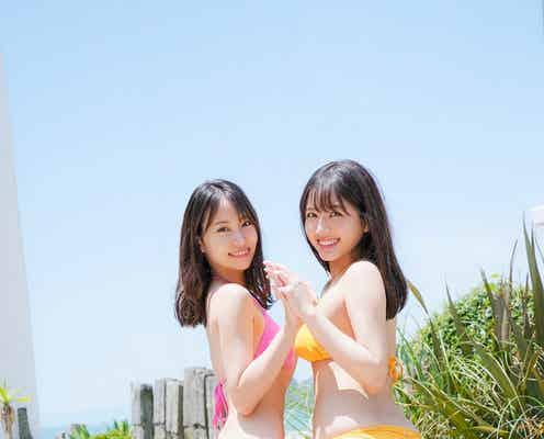 永尾まりや&大和田南那、美ヒップ際立つビキニ姿披露「UTB:G」異例の重版決定でアザーカット公開
