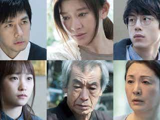 坂口健太郎&川栄李奈が恋人役「願いどおりのキャスティング」 映画「人魚の眠る家」追加キャスト発表