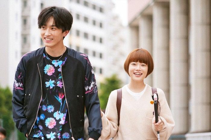 杉野遥亮、杉咲花 「恋です!〜ヤンキー君と白杖ガール〜」第2話より(C)日本テレビ