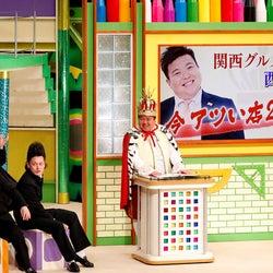 番組の様子(写真提供:カンテレ)