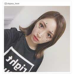 モデルプレス - 一瞬でオルチャンに変身「PONYメイク」ブームが日本にも波及 もうやってみた?