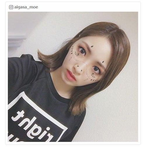 インスタで話題の「PONYメイク」って?/相笠萌(AKB48)Instagramより