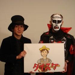 ダイスケ、新曲「Moshimo」のCMに鉄拳出演