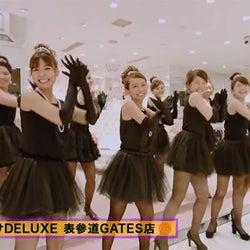 サマンサのスタッフが可愛すぎる 超本格コスプレでAKB48新曲を踊るMV公開