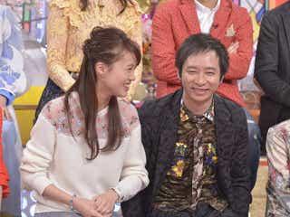 いしだ壱成、結婚時期を明かす 恋人・飯村貴子の母親の反応は?