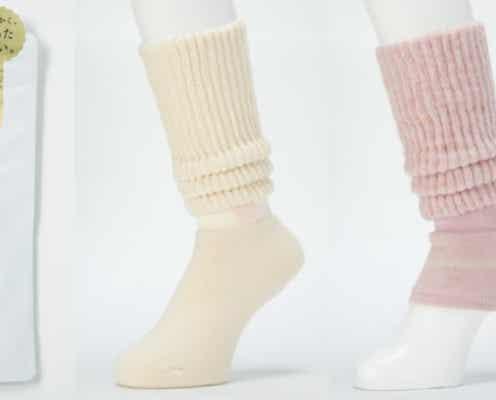 履くだけで、まるでこたつの温かさ!足元からふくらはぎまで特殊保温素材で包み込み、おうち時間をぬくぬく快適に