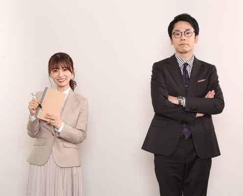 長濱ねる、アイドルの最前線を徹底取材「TIF2021」開幕直前番組決定