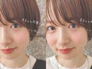 【完全保存版】顔型別!前髪あり・前髪なしの似合うヘアガイド