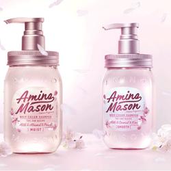 【春限定】アミノメイソンのSEASONAL COLLECTIONはふんわり華やかな「さくらブーケの香り」登場