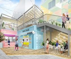 アートスペース「アキチ」&ソフトクリーム専門店「ディグラボ」大阪に新スポット誕生