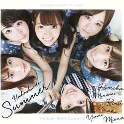 乃木坂46 15thシングル「裸足でSummer」Type-D