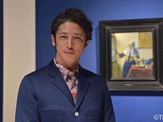 玉木宏、フェルメールの名画に感嘆「一瞬の光を閉じ込めた魔法のよう」