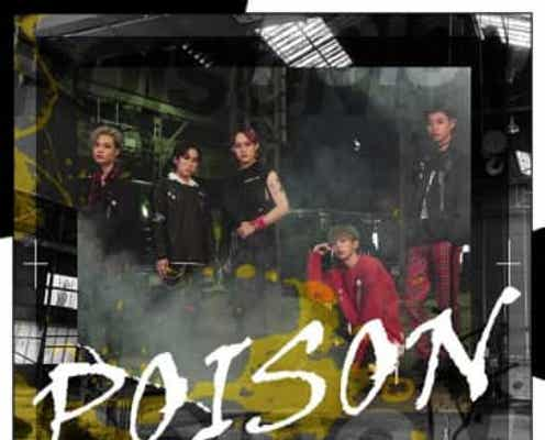 BUZZ-K、日本2ndシングル「POISON」は韓国の音楽プロデューサー・A-FLOWが担当