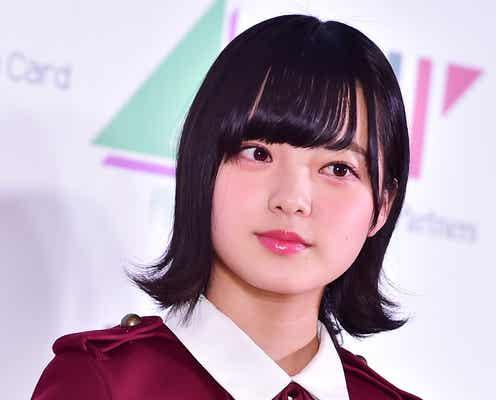 欅坂46平手友梨奈、最年少センターとしての葛藤告白 心境の変化のきっかけは?
