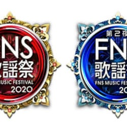 『2020FNS歌謡祭』第3弾出演アーティスト発表!ENHYPEN、菅田将暉、BTSの出演が決定