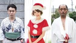 (左から)矢本悠馬、生駒里奈、宇野祥平(C)2018 TSUTAYA Digital Entertainment