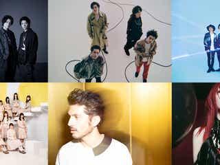 King & Prince・日向坂46・DISH//ら「CDTVライブ!ライブ!」枠移動後初回出演アーティスト発表