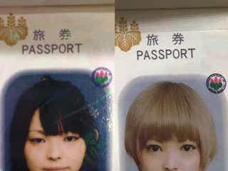 最上もが、過去のパスポート写真公開「整形した?って言われても仕方ない」