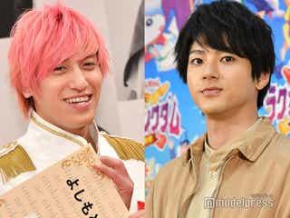 EXIT兼近大樹、山田裕貴ら豪華メンバーが誕生日祝福「時代を変えていくカリスマ」