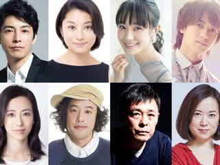 King & Prince高橋海人、有村架純の弟役に 「姉ちゃんの恋人」キャスト発表