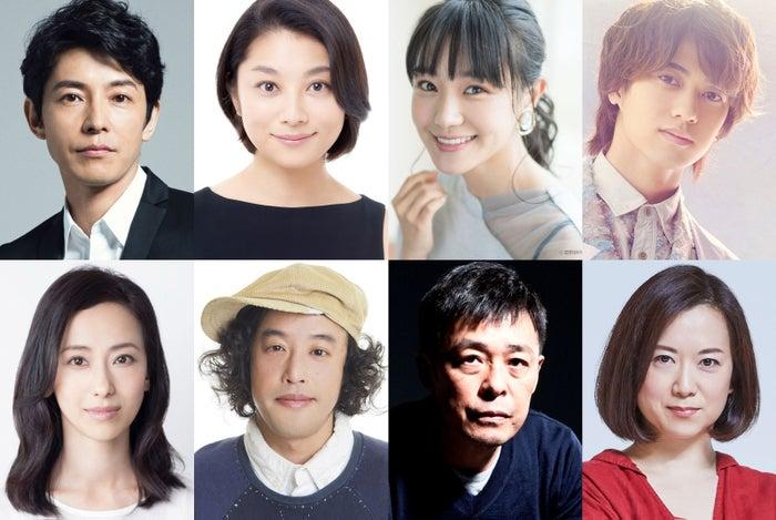 (上段左から)藤木直人、小池栄子、奈緒、高橋海人(下段左から)紺野まひる、やついいちろう、光石研、和久井映見(提供写真)