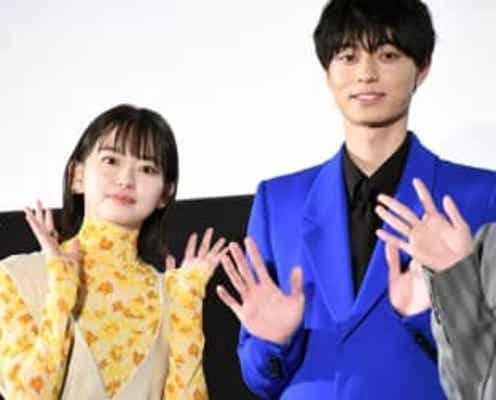 山田杏奈、主演映画で難役と「静かに戦っていました」作間龍斗もプロとしての姿勢を絶賛