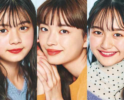 「Seventeen」新専属モデルに茅島みずきら3人が加入<コメント&プロフィール>