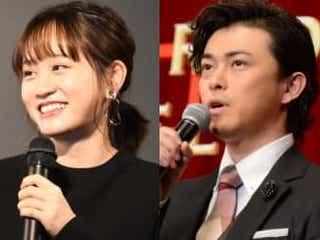 前田敦子、勝地涼との離婚発表