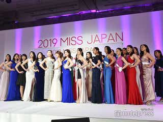 「ミス・ジャパン」ファイナリスト決定 各都道府県代表が集結