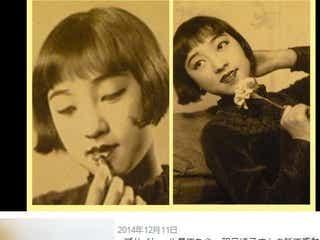 『あさが来た』に続け?ドラマ化して欲しい昭和初期実在の美少女達