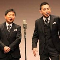 爆笑問題 復帰の加賀をねぎらい、有吉&夏目、YOASOBIをイジり倒した「タイタンライブ」