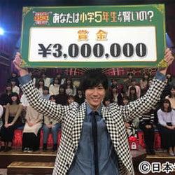 Snow Man・阿部亮平が「小5クイズ」で賞金300万円獲得!!「デビューの祝杯にメンバーで高級なおすしに」