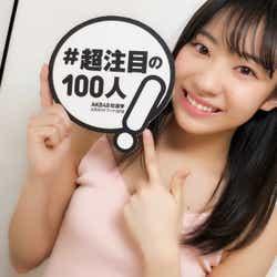 日高優月 『AKB48総選挙公式ガイドブック2018』(5月16日発売/講談社)公式ツイッターより