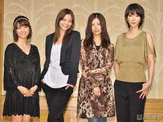 香里奈、吉高由里子、AKB48大島優子共演の月9ドラマ「私が恋愛できない理由」第8話放送
