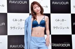 舟山久美子(C)モデルプレス