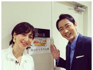 滝川クリステル、義兄・小泉孝太郎との2ショット初公開「素敵な写真」と反響