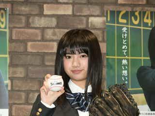 小芝風花・岡田結実らに続く大役抜てき 石井薫子、綺麗な投球フォーム披露