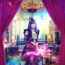 モデルプレス - 山口真帆「ショコラの魔法」で映画初主演決定 トレンド入りの反響