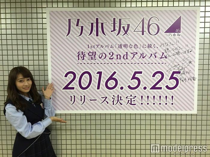 "桜井玲香が""乃木坂駅""で発表"