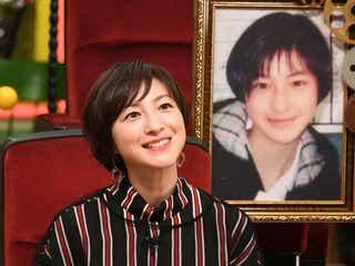 """広末涼子、中学時代のイケメン先輩が""""カラオケで赤いパンツ""""エピソード明かす"""