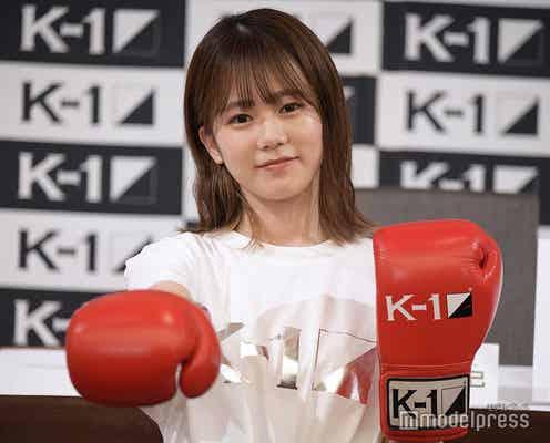 「ボンビーガール」川口葵、K-1ファン公言 命がけの試合に感銘「自分も重ねて、頑張りたいなと」