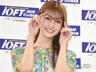 生見愛瑠「自分がここに立てるなんて」日本メガネベストドレッサー賞受賞に驚き