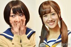 「Popteen」前田希美、乃木坂46生駒里奈と「ちょっと早めの同窓会」