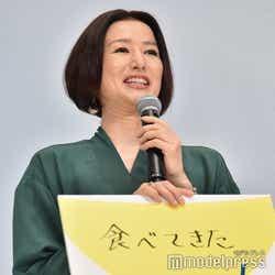 """""""食べてきた女""""鈴木京香 (C)モデルプレス"""